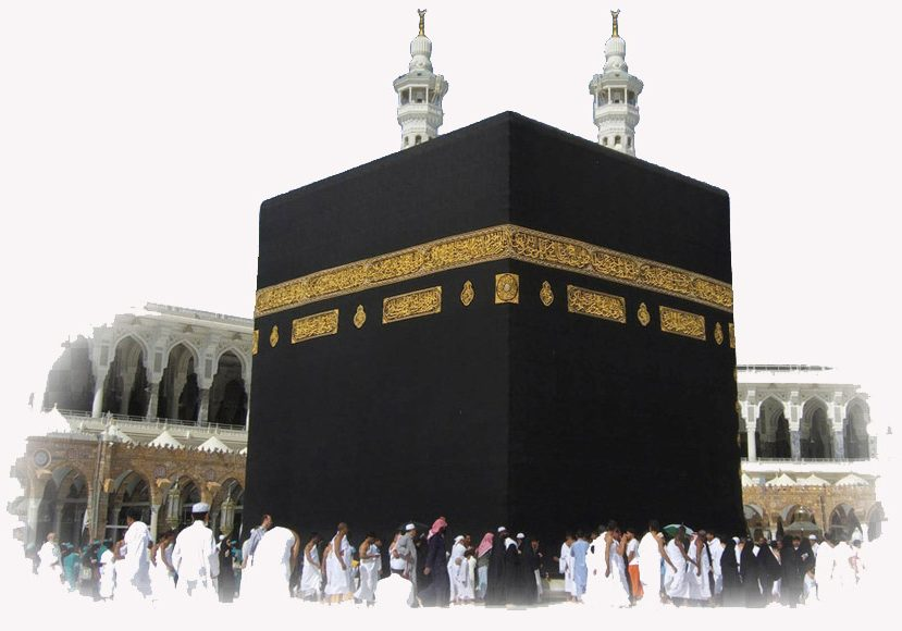 kisspng-kaaba-al-masjid-an-nabawi-great-mosque-of-mecca-qu-bdexgroup-5b6fb971b8e071